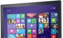 4 เรื่องน่าสนใจใน Windows 10 เวอร์ชั่นล่าสุด