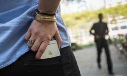 [Tip & Trick] iPhone หาย ทำอย่างไร? พร้อม วิธีตามหา iPhone หายให้ได้คืน