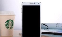 No.1 Note 4 มือถือจีน ก็อป Galaxy Note 4 เหมือนสุดๆ