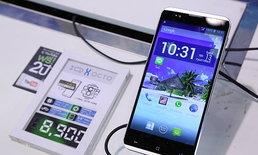 แนะนำสมาร์ทโฟนสุดคุ้ม ราคาไม่เกิน 10,000 บาท ในงาน Thailand Mobile Expo 2015