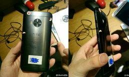 บัตรเชิญจาก HTC ร่วมงานแถลงข่าว 8 เมษานี้ คาดเปิดตัว One M9+