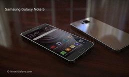 [ลือ] ซัมซุงจะเปิดตัว Galaxy Note ปลายเดือนกรกฎาคมนี้