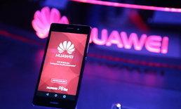 หัวเว่ย เปิดตัวสมาร์ทดีไวน์รุ่นล่าสุด Huawei P8 อย่างเป็นทางการ