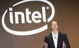 Computex 2015 : 9 นวัตกรรมฉลาดๆ จาก Intel