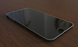 ภาพคอนเซปท์ iPhone 7 พร้อมดีไซน์กล้องด้านหลังแบบใหม่ ความละเอียด 12 ล้านพิกเซล