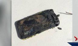 iPhone ระเบิดอีกแล้ว แต่ก็ยังใช้ของเลียนแบบเหมือนเดิม