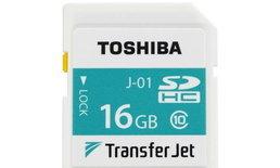 Toshiba เปิดตัว SDHC รองรับ Transfer Jet แค่ชิดกันข้อมูลวิ่งมาแล้ว