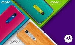 Moto เปิดตัว Moto X Style และ Moto X Play เรือธงพร้อมกล้อง 21 ล้าน