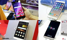 แนะนำสมาร์ทโฟนสุดคุ้ม ราคาไม่เกิน 15,000 บาท ในงาน Thailand Mobile Expo 2015 Showcase
