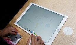 เปรียบเทียบ iPad Pro กับว่าที่คู่แข่ง: Surface Pro 3, MacBook Air และ New MacBook
