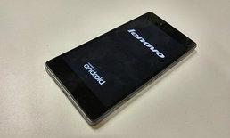 [รีวิว] Lenovo Vibe Shot มือถือหมื่นต้นที่มีอาวุธเด็ดคือ...กล้องหลัง
