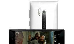 ไม่ต้องลุ้น ! Lumia 928 เผยภาพแล้ว