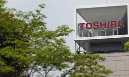 Apple เล็งร่วมทีม Foxconn ประมูลธุรกิจชิปหน่วยความจำของ Toshiba