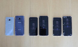 Samsung Galaxy S8 ทำคะแนนได้แย่ที่สุดในการทดสอบ Drop Test