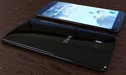 เผยสเปก HTC U 11 ว่าที่มือถือพร้อมลูกเล่นบีบได้ จัดเต็มด้วยจอ 2K ชิป Snapdragon 835 และ RAM 6GB