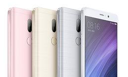 กระแสแรง Xiaomi ล็อตแรกที่นำเข้าโดย i-mobile ขายหมดเกลี้ยง
