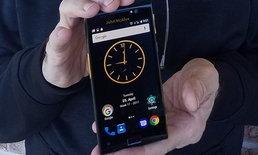 อดีตผู้สร้าง McAfee เปิดตัวสมาร์ทโฟน 'ป้องกันการแฮกได้ดีที่สุดในโลก'