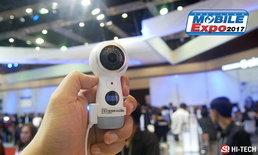 พาชม Gadget สุดแปลกที่ไม่ใช่มือถือ แต่น่าสนใจไม่เบาในงาน Thailand Mobile Expo 2017 Hi-End