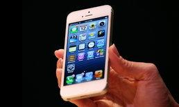 ขอแสดงความเสียใจกับ iPhone 5 และ iPhone 5C เพราะคุณไม่ได้ไปต่อ