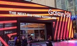 พาเยี่ยมชม Samsung Galaxy Studio ศูนย์จัดแสดงฟีเจอร์สุดล้ำของ Galaxy S8 ที่ใหญ่สุดในเอเชีย