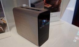 ลองเล่นตัวจริง Sony Xperia Touch สมาร์ทโฟนในรูปแบบโปรเจกเตอร์