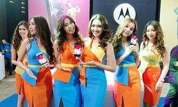 เปิดตัว Moto Z2 Play ในไทย เบากว่ารุ่นเดิม ราคาหมื่นครึ่ง