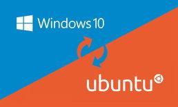 Ubuntu พร้อมให้ดาวน์โหลดบน Windows Store แล้ว