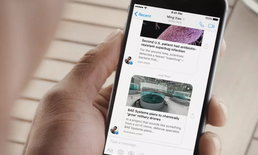 หนีไม่พ้น Facebook เริ่มทดสอบรันโฆษณาบนแอปฯ Messenger แล้ว