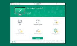 Kaspersky เปิดตัว Anti Virus รุ่นฟรีแวร์ ปล่อยให้ดาวน์โหลดไปใช้แล้ว