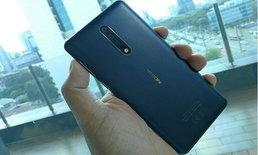 จับตัวจริง เปิดตัว Nokia 8 มือถือเรือธง กล้องคู่ ถ่ายทำ Live แบบ Bothie ได้