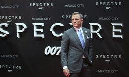 จอเงินระอุ Apple ท้าดวล Amazon แย่งชิงลิขสิทธิ์หนัง James Bond
