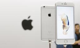 สื่อกิมจิเผย Apple วางแผนเปิดตัว iPhone หน้าจอ 6 นิ้วในปี 2018