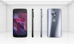 Motorola เผยโฉม Moto X4 มือถือกล้องหลังคู่ที่ตกแต่งสวยอลังการ