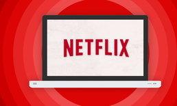 เจาะลึกอัลกอริทึม Netflix กับผู้บริหารของเน็ตฟลิกซ์