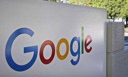 ทำไม Google เลิกนโยบาย 'first click free' ?