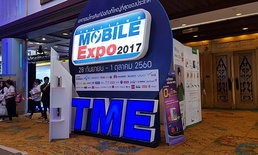 พาชมงาน Thailand Mobile Expo 2017 ปลายปีกับมือถือรุ่นหมื่นต้นที่มาใหม่เพียบ