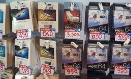 อัปเดทราคาหน่วยความจำเสริมของมือถือในงาน Thailand Mobile Expo 2017