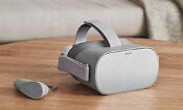 Oculus Go แว่นสำหรับใช้แสดงผล VR รุ่นใหม่ที่มีราคาถูกจนน่าสนใจ