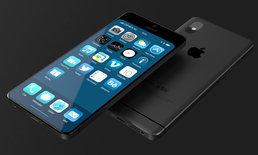 งามหยด!! ภาพ Concept ของ iPhone 5X สุดยอดมือถือลูกผสม