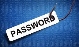 นักพัฒนาบน iOS เปิดเผย มี Phishing หลอกขอ Apple ID และ Password แบบง่าย ๆ อยู่ในระบบ