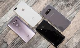 เมื่อกล้องขั้นเทพอย่าง LG V30 vs iPhone 8 Plus, Galaxy Note 8, HTC U11 มาชนกัน