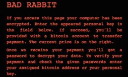 ระวัง BadRabbit มัลแวร์เรียกค่าไถ่ตัวใหม่บน Windows ระบาดอย่างหนักแล้ว