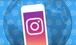 Instagram เพิ่มฟีเจอร์ถ่ายภาพ Superzoom แบบอัตโนมัติ และฟิลเตอร์ ต้อนรับเทศกาล Halloween