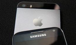 ปิดฉากมหากาพย์ ศาลตัดสิน Apple ชนะคดี Samsung สิทธิบัตร Silde-to-Unlock