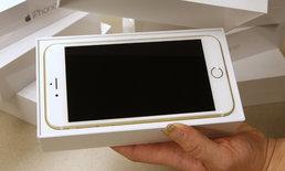 ส่องราคา iPhone 6s Plus จากผู้ให้บริการ 3 ค่าย ที่น่าสนใจไม่น้อย