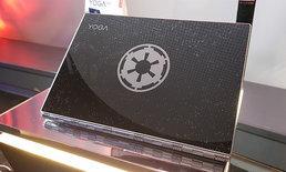 จับของจริง Lenovo Yoga 920 Star Wars Special Edition รุ่นพิเศษ สวยไม่เบา