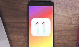 iOS 11.2 ตัวเต็มเปิดให้โหลดแล้วอย่างเป็นทางการกับลูกเล่นใหม่ ที่คุณต้องลอง
