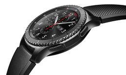 ผู้ใช้ Samsung Gear S3 เริ่มบ่นแบตเตอรี่หมดเร็ว หลังอัปเกรดระบบ Tizen 3.0