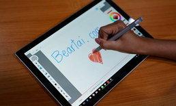 รีวิว New Surface Pro 2017 พกพาสะดวก ทำงานสบาย สายวาดรูปฟินสุดๆ