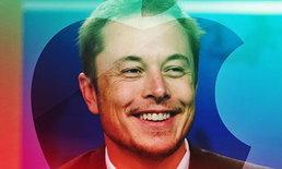 Elon Musk กับตำแหน่ง CEO Apple เป็นไปได้หรือไม่?